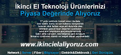 İkinci El Server Cisco Alan Firmalar
